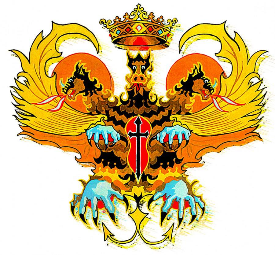Comparsa Dragones De San Jorge ®